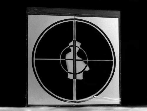 The Public Enemy logo